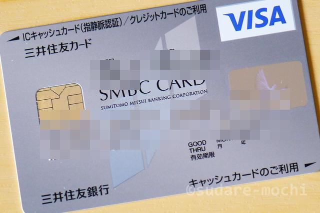 SMBCCARD