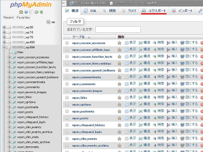 mixhost phpMyadmin