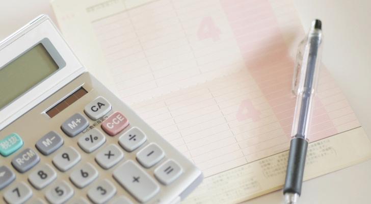 雇用保険等追加給付